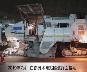 热烈祝贺我公司成为中国长江三峡集团合格供应商